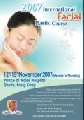 2007 International Facial Plastic Course_Hong Kong